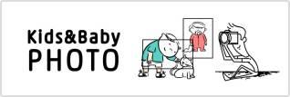Kids&BabyPHOTO