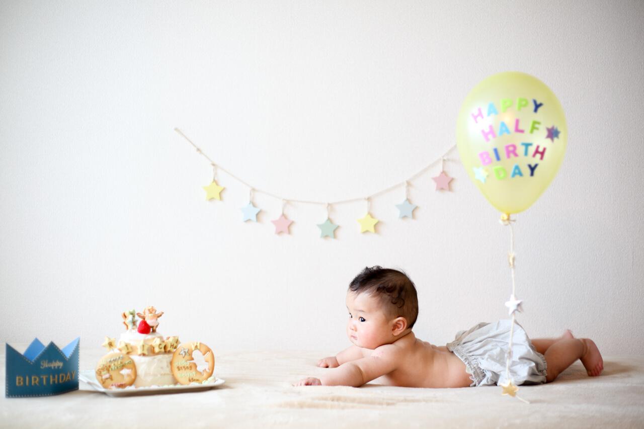 ハーフバースデー(生後6ヶ月)の写真